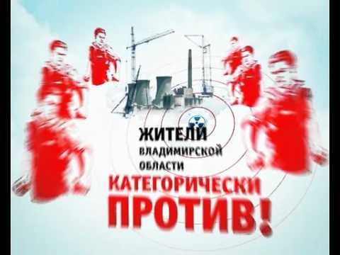 Атомный Путин.avi