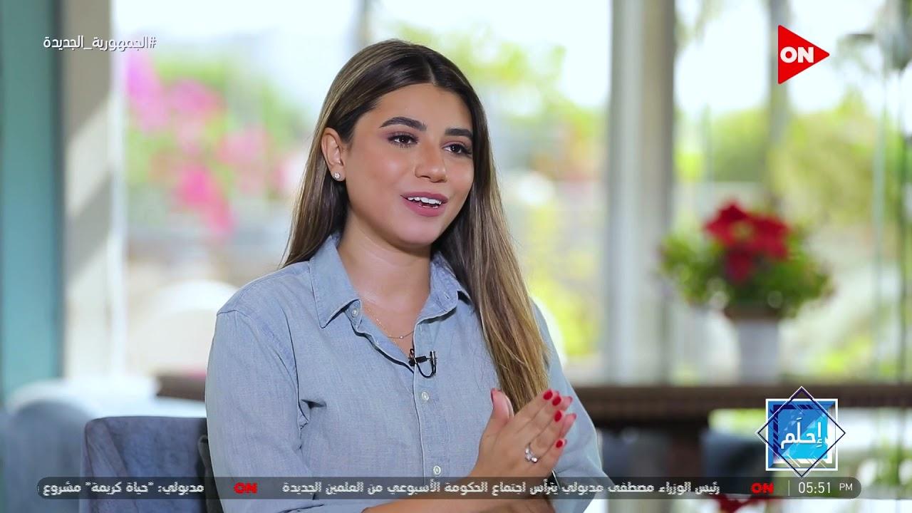 دكتورة أم كلثوم البدوي حققت حلم الدكتوراه بس لسه حلمها الجاي أكبر.. اعرفه #إحلم   #ON