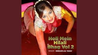 Balma Biharwala