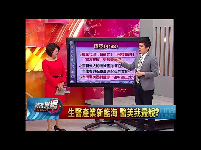 【股市現場-非凡商業台鄭明娟主持】20180426part.5(胡毓棠)