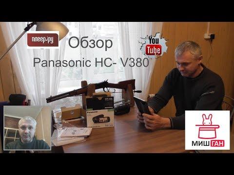 Отзыв в Плеер.ру.  Panasonic HC- V380