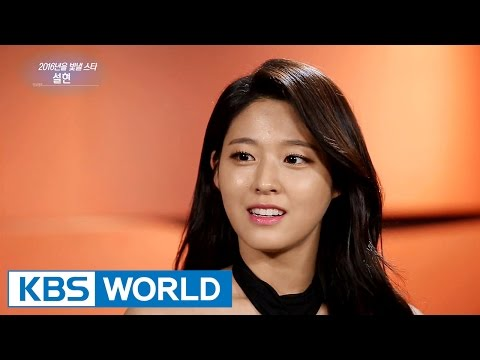 AOA's Seolhyun Gets Roasted For This... from YouTube · Duration:  1 minutes 24 seconds