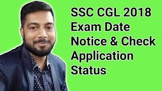 SSC CGL 2018 Exam Date Notice & Check Application Status | Important Notice