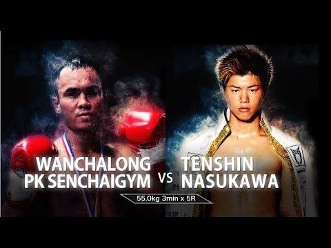 Tenshin Nasukawa vs Wanchalong PK SENCHAIGYM - Full Fight, KNOCK OUT vol.0 - Dec. 5, 2016