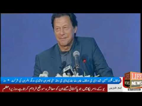 Islamabad: Prime Minister Imran Khan addresses inaugural ceremony of skilled Pakistan