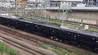 相模鉄道12000系特急海老名行新川崎駅付近貨物線通過。