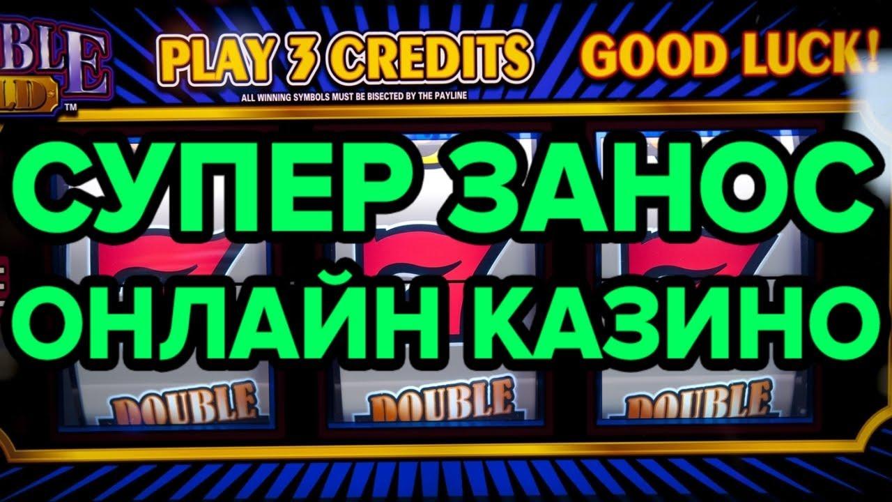 Игровые автоматы играть бесплатно вулкан 24 новые игры 777 игровые автоматы monkey boy обезьяны