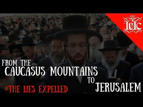 The Israelites: From The Caucasus Mountains To Jerusalem