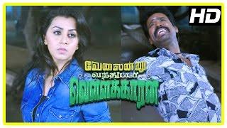 Velainu Vandhutta Vellaikaaran Movie | Soori gets into a trouble | Nikki Intro Scene | Vishnu Vishal
