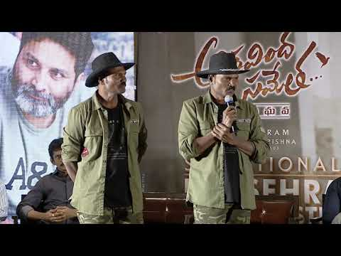 Fight Masters Ram-Laxman Speech @ Aravindha Sametha Success Press Meet - Jr. NTR | Trivikram