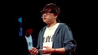 心靈雞湯?林夕的逆向思考人生 | Chicken Soup Good for the Soul? Think Again | 林夕 Lin Xi | TEDxTaipei
