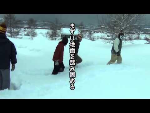 【実写版】ぼくのふゆやすみ(北海道)part1 ‐ ニコニコ動画(原宿)