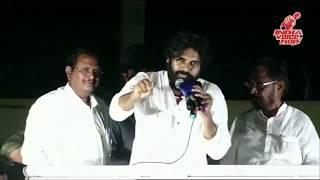 గంగవరం ప్రజలారా మీరు వోట్ వేస్తుంది ఒక ముఖ్య మంత్రికి ..గుర్తు పెట్టుకోండి || Janasena