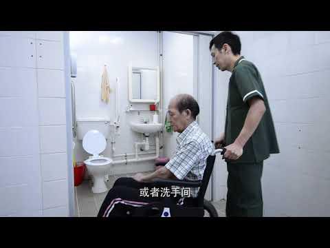 如何选择合适的轮椅 (简体)