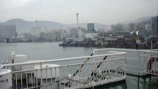 부산항에서 오사카로 출항하는 팬스타 드림호에서 바라본 …