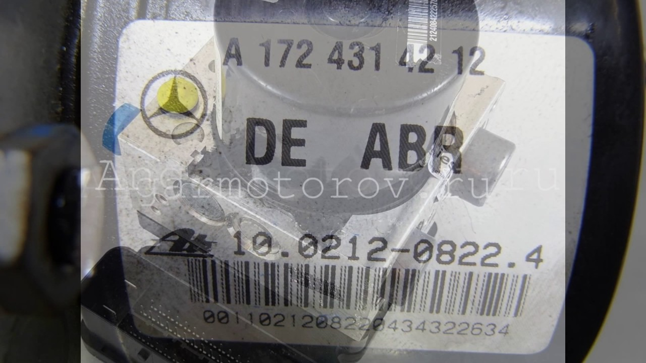 Блок ABS (насос) Mercedes W204 C-class a1724314212 1724314212