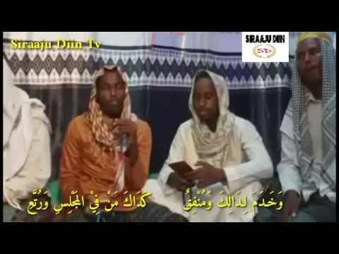Saliga Nebiga ﷺ Sh Aways Ceynab XafidahullaH..