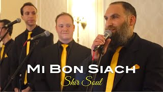Jewish wedding music band Shir Soul - Mi Bon Siach - Yehuda - featuring David Ross