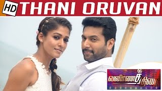 Thani Oruvan | New Tamil Movie Review | Jayam Ravi, Arvind Swamy