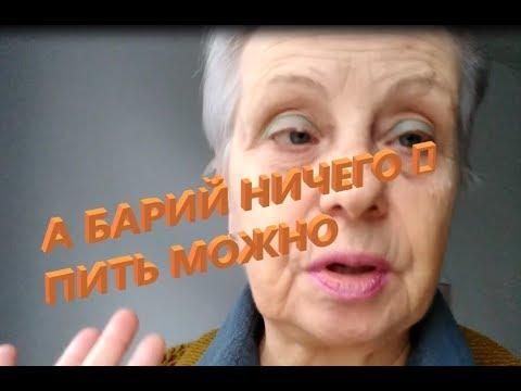 360)    USA🔸  РЕНТГЕН ЖЕЛУДКА С БАРИЕМ 🔴 СОВСЕМ НЕ ПРОТИВНО