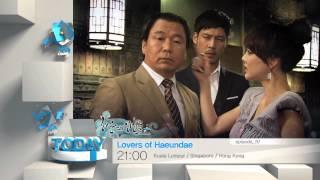 [Today 9/25] Lovers of Haeundae - ep.10