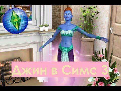The sims 3 где сохранения - 48
