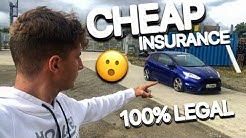 How To Get Cheap Car Insurance **LEGALLY**