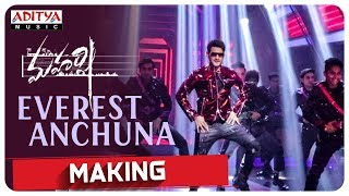 Everest Anchuna Song Making || Maharshi Movie || MaheshBabu, PoojaHegde || Vamshi Paidipally || DSP