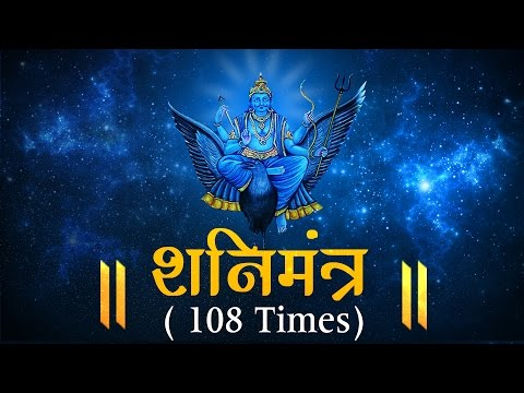 Shani Mantra by Suresh Wadkar | Complete Detail in English | Cure for Sade Saathi