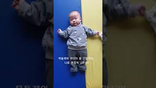 유튜브보고 아기옷 만들…