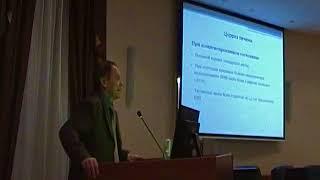 Лекция 10 Лечебное питание при заболеваниях ЖКТ (Часть 2)