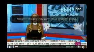 СИРИЯ цена выкупа за россиян!!