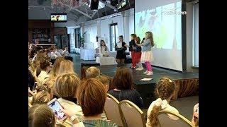 """Детская конференция """"Гениальное поколение"""" впервые состоялась в Самаре"""