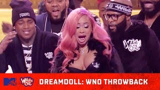 Dream Doll Gets Wild During the Lingerie Party 🍑 | Wild 'N Out | #WNOTHROWBACKS