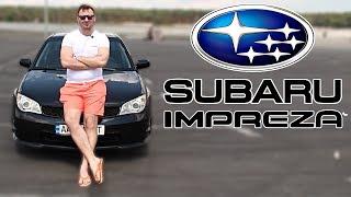 видео О проекте Машина