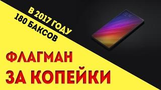 Xiaomi mi5   флагман за копейки в 2017г