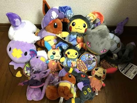 japan pokemon center halloween plushies chandelure banette drifloon cute