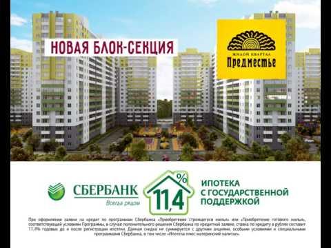 новостройки в лосиноостровском районе москвы