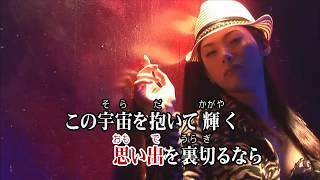 任天堂 Wii Uソフト カラオケJOYSOUND 残酷な天使のテーゼ 高橋洋子 カ...