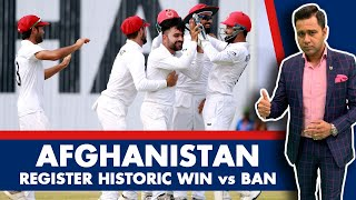 AFGHANISTAN register HISTORIC win vs BAN   #AakashVani   Cricket News