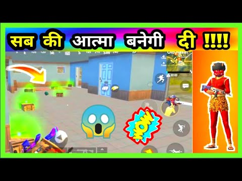 Pubg mobile globle gameplay|pubg mobile globle gameplay 2021|pubg mobile globle game video