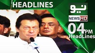 News Headlines - 04:00 PM | 19 July 2018 | Neo News
