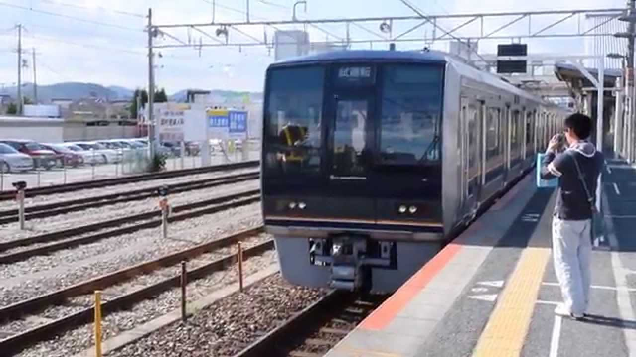 JR西日本】 207系(試運転) 更新...