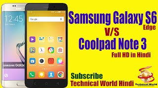 [Hindi] Galaxy S6 Edge VS Coolpad Note 3 Speed Test Full HD