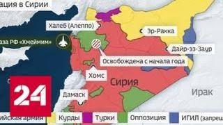 Минобороны: дроны, атаковавшие базы в Сирии, оснащены высокотехнологичным оборудованием - Россия 24