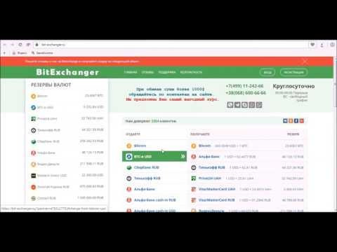 Программа Заработок Биткоин Bitcoin на автомате!  210$ за одну минуту PrimeDice Bot