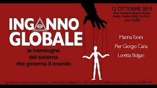 Pier Giorgio Caria - INGANNO GLOBALE: le menzogne del sistema che governa il mondo - MANTOVA