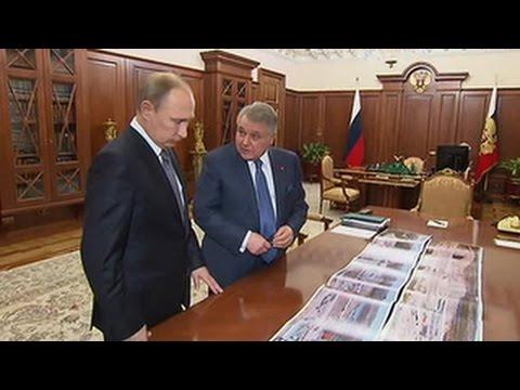 Глава Курчатовского института
