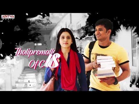 Kirrak Party ALL BGMS Telugu BackGround Music Nikhil Siddharth Kiraak party bgms Telugu Movies