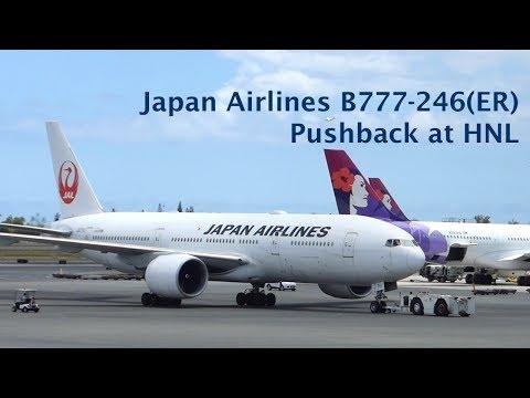 Japan Airlines 777-246(ER) [JA711J] JL793 Pushback from HNL Gate 25